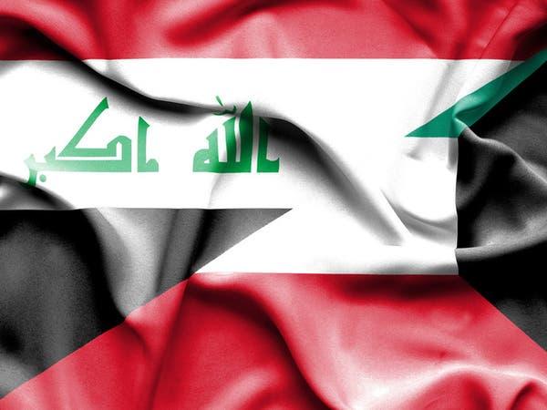 """الكويت رداً على شكوى عراقية: """"حقنا السيادي"""""""