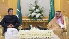 وزیراعظم عمران خان مکہ مکرمہ میں او آئی سی کے سربراہ اجلاس میں شرکت کریں گے