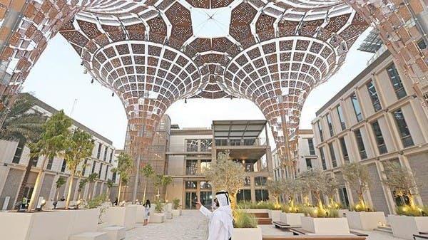 قرار  عبقري  يتعلق بالسياحة في دبي و إكسبو 2020 .. ما هو؟