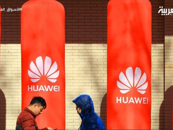 هواوي: نظام التشغيل الخاص سيطلق دولياً في 2020