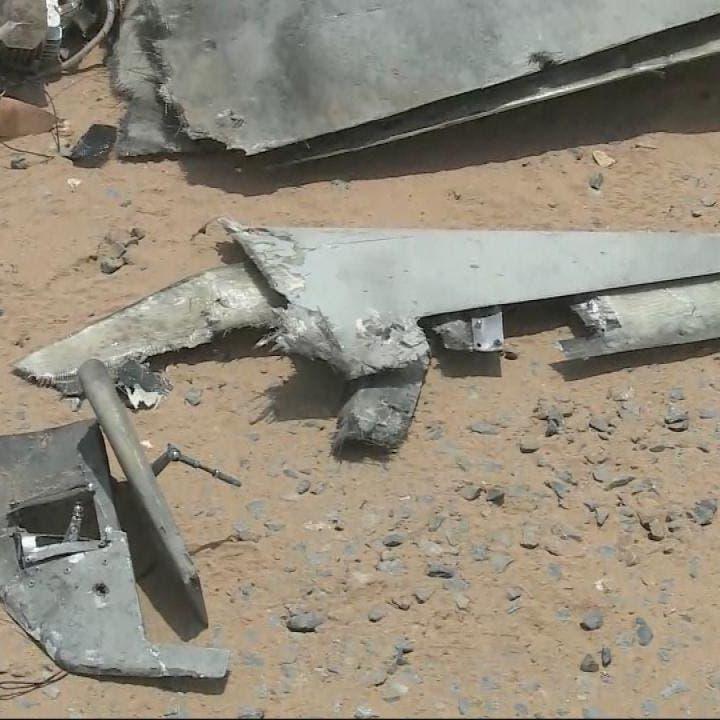 التحالف: تدمير طائرة حوثية مفخخة استهدفت السعودية