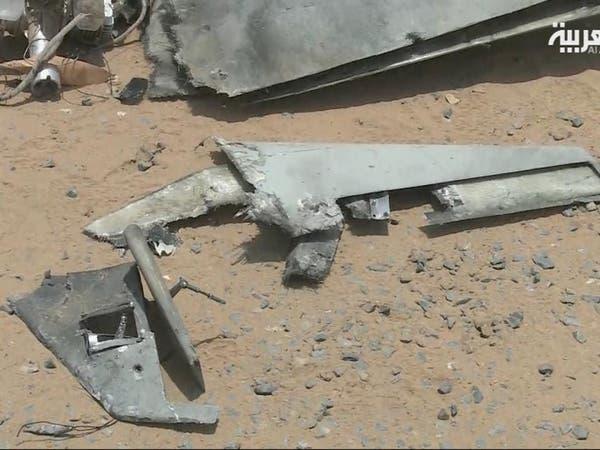 التحالف: إسقاط 3 طائرات مسيرة أطلقتها الحوثي نحو أبها وجازان