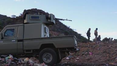 عملية هجومية نوعية للجيش اليمني شمال الضالع