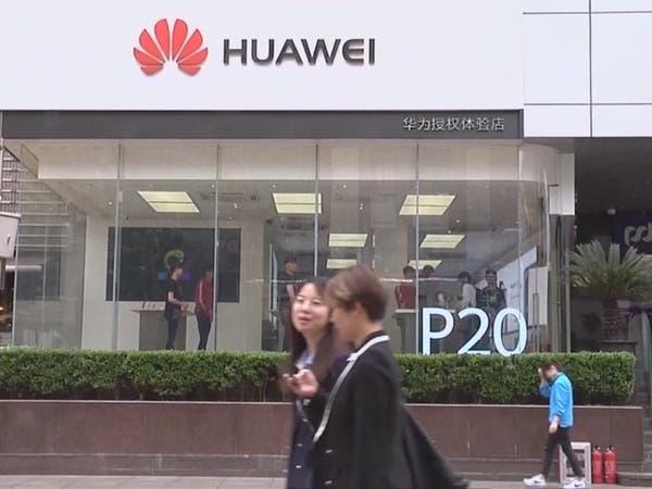 هواوي: ليس لنا علاقة بالحكومة الصينية