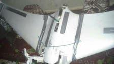یمن : الضالع کے شمال میں حوثیوں کا ڈرون جاسوس طیارہ مار گرایا گیا