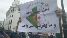 الجزائر.. المجلس الدستوري يعلن تأجيل الانتخابات الرئاسية