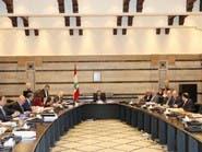 """بعد مخاض عسير.. لبنان يعلن رسمياً ولادة """"ميزانية 2019"""""""