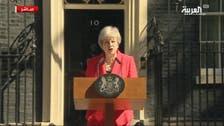 برطانوی وزیر اعظم ٹریزا مے کا سات جون کو مستعفی ہونے کا اعلان