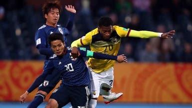 كولومبيا تتخطى بولندا.. واليابان تتعادل مع الإكوادور في مونديال الشباب
