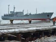 """""""محكمة البحار"""" تطلب من موسكو الإفراج عن بحارة أوكرانيين"""