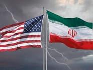 تقرير أميركي يكشف كيف انهار النفوذ الإيراني في المنطقة