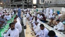 دنیا بھر کے لوگ رمضان میں کس مقام پر ایک دسترخوان پر جمع ہوتے ہیں؟