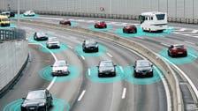 فولكسفاغن تبدأ اختبار سيارات ذاتية القيادة