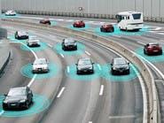 سيارات ذاتية القيادة بتحالف من فورد وفولكسفاغن