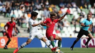 البرتغال تتغلب على كوريا الجنوبية في مونديال الشباب