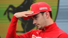 Motor racing: Leclerc fastest as Vettel hits the wall