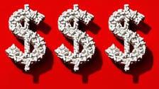 امریکا: انسانی تاریخ کی مہنگی ترین دوائی کے استعمال کی اجازت