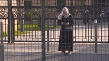 فرانس: اسکول طلبہ کی باحجاب ماؤں کے خلاف قانونی بل کے سبب تنازعہ