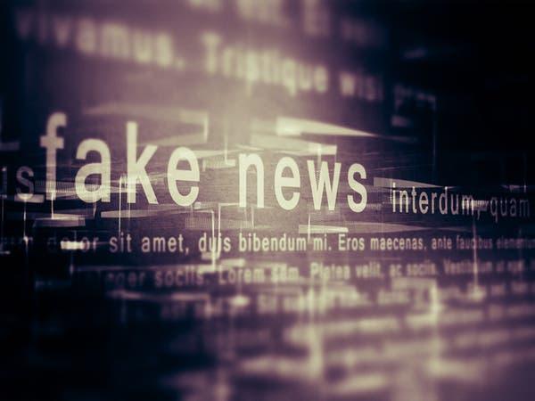 """تفاصيل حملة """"التضليل الإعلامي"""" التي تقودها إيران"""