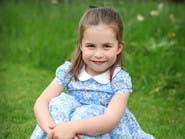 الأميرة شارلوت تدخل مدرسة وهذه تكلفة سنتها الدراسية الأولى