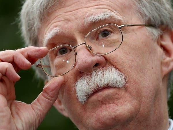 بولتون: إنفاق إيران على دعم الإرهاب يزيد من سوء اقتصادها