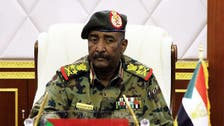 Sudan military council: Legal committee submitted draft constitution