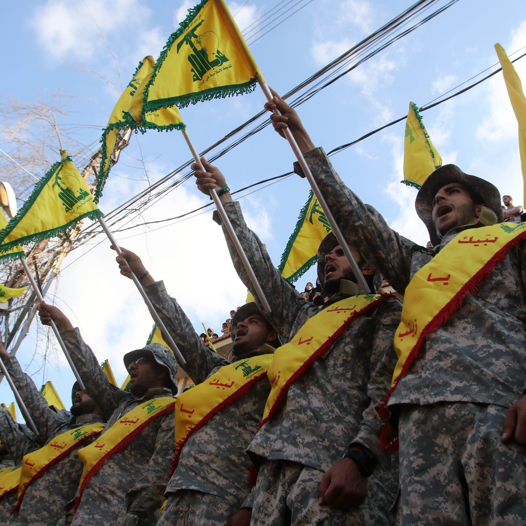 الحوثيون يطلقون حملة تبرع.. لحزب الله