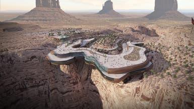 """بالصور.. تصميم مقترح لمركز ثقافي في """"حافة العالم"""""""