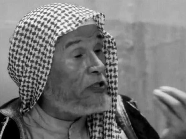 """شقيق كاتب """"العاصوف"""" يكشف: أبو يعيش شخصية حقيقية"""