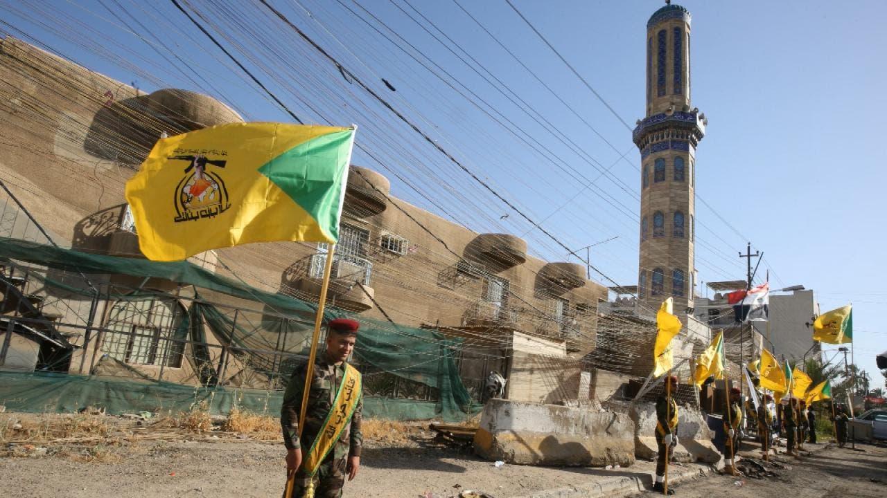 """عناصر من الميليشيات العراقية """"أرشيفية"""""""