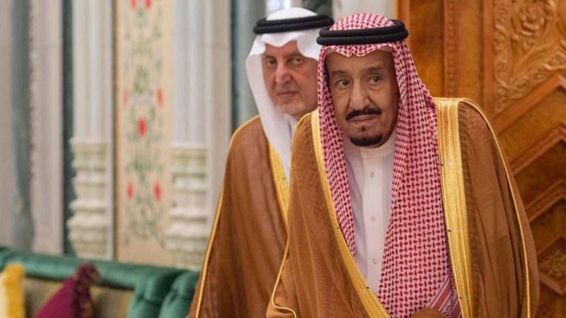 Shah Salman arrived in Mecca