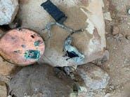 شاهد.. السيول تكشف جزيرة من الألغام زرعها الحوثي بالبقع