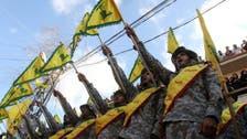 حوثی ملیشیا نے حزب اللہ کے لیے فنڈ ریزنگ مہم شروع کر دی