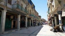 US sanctions on Iran felt in Iraqi Shiite tourist shops