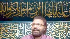 فيديو.. خطاط الحرم النبوي يُلهب مواقع التواصل الاجتماعي