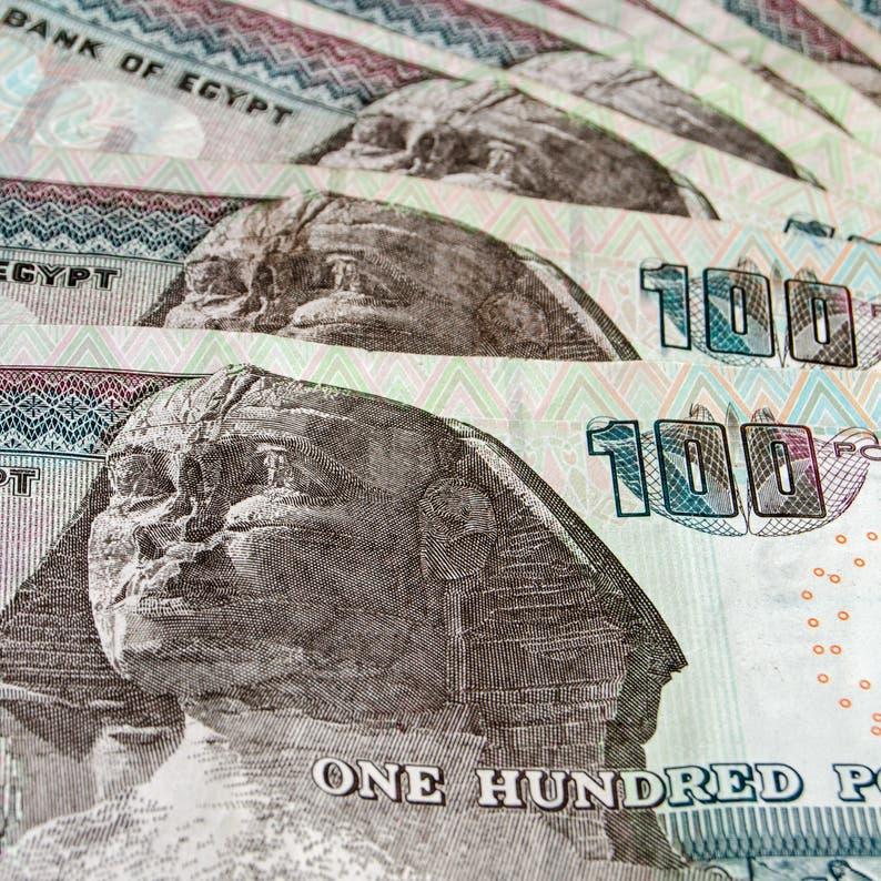 سي آي كابيتال: هذا سعر الجنيه المصري أمام الدولار بـ2020