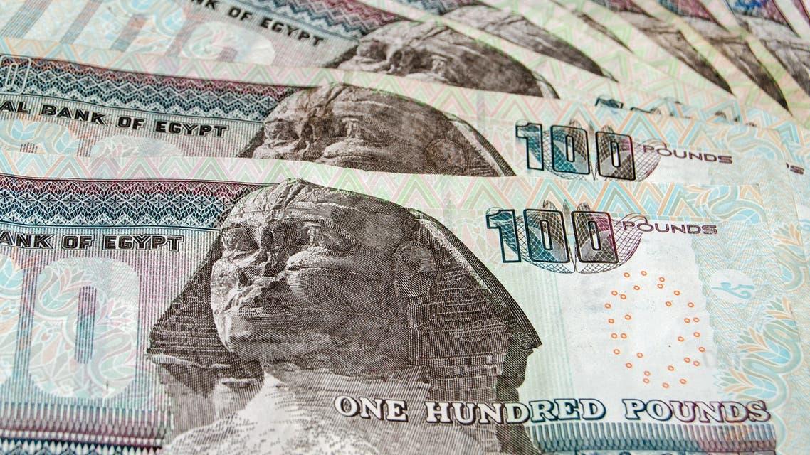 الجنيه المصري