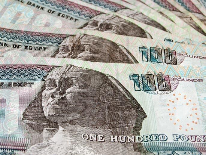 لماذا لجأ المركزي المصري إلى تثبيت سعر الفائدة؟