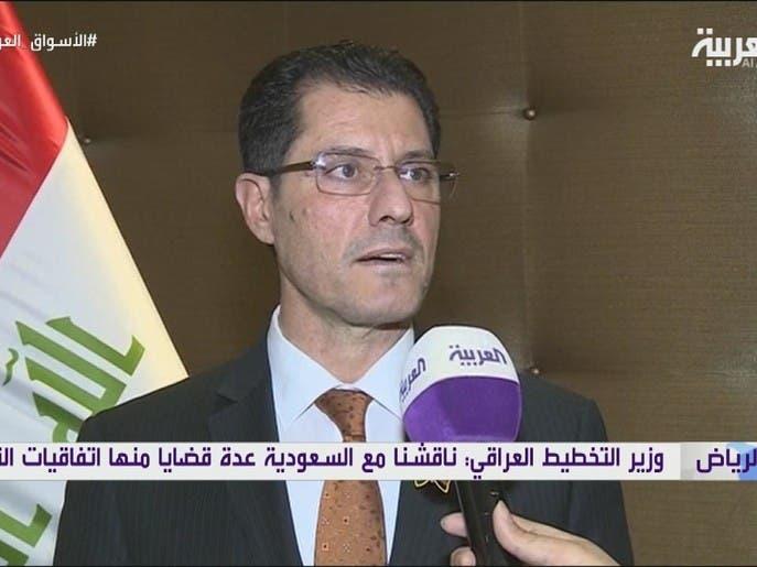 وزير التخطيط العراقي: اجتماعنا مع السعودية كان مثمراً