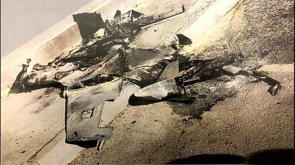 Saudi air defenses intercept Houthi explosive drone targeting southern Saudi Arabia