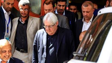 غريفيثس إلى الرياض.. وحكومة اليمن تدرس تعليق اتفاق السويد