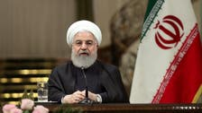 Iran announces steps to further scale back nuclear commitments