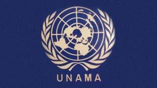 استقبال سازمان ملل از اجرای طرح «کاهش خشونت» در افغانستان