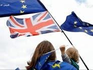 الغذاء والدواء والتنقل.. ثلاثي يؤرق البريطانيين بعد الطلاق الأوروبي