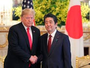 اليابان تنفي بحث تعديل معاهدة أمنية مع أميركا