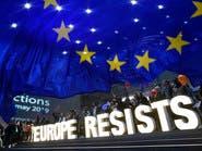 انتخابات البرلمان الأوروبي.. صوت اليمين يعلو