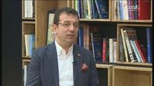 استنبول کے میئر اکرم امام اوغلو کرونا وائرس کا شکار، اسپتال داخل