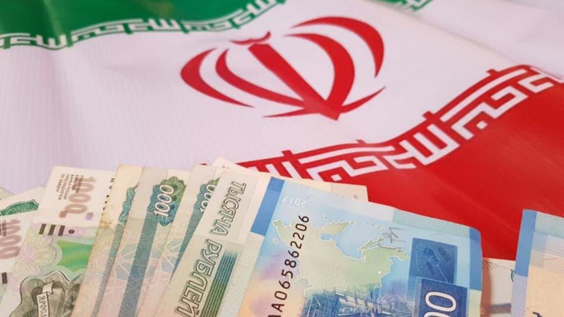 Iran and German