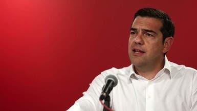 اليونان.. زعيم الحزب الحاكم يقر بالهزيمة في الانتخابات