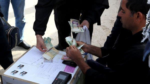 فضيحة فساد مالية كبرى بالعراق.. تورط بنك وتهديد صحافي